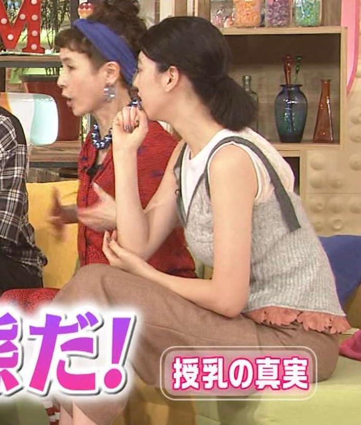 三吉彩花 横乳画像5