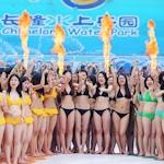 中国・広州でビキニ女性数千人が集まって「第9回万人ビキニイベント」実施
