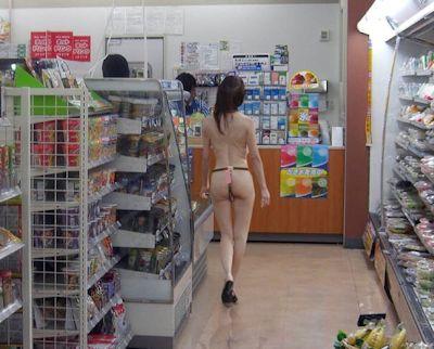 スレンダー美乳素人女性 野外露出ヌード画像 4