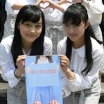 東大の学園祭「五月祭」で写真集「東大美女図鑑Vol.5」を500冊限定販売