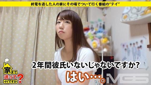 【座り321】店内でしゃがんでいる女の子の純白パンティを正面
