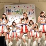 「恵比寿★マスカッツ」が初の野外フリーライブ開催