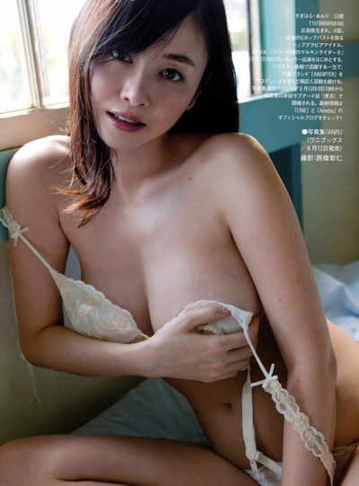 杉原杏璃 セミヌード画像 5