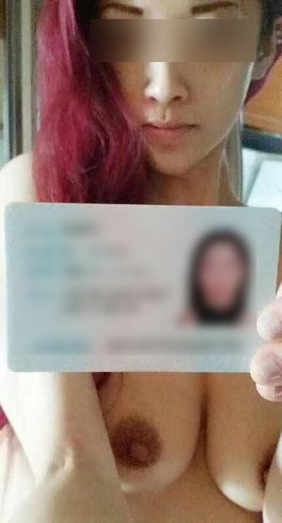 中国女子大生 地下銀行借金 身分証明書ヌード写真流出 裸ローン 4