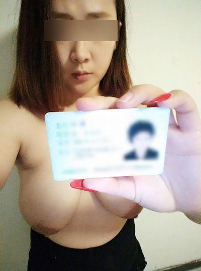 中国女子大生 地下銀行借金 身分証明書ヌード写真流出 裸ローン 7