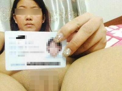 中国女子大生 地下銀行借金 身分証明書ヌード写真流出 裸ローン 9