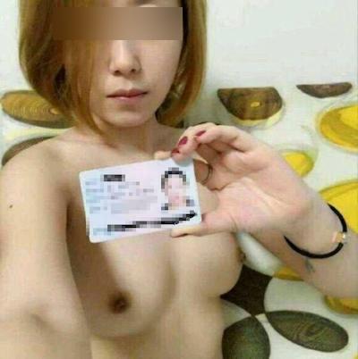 中国女子大生 地下銀行借金 身分証明書ヌード写真流出 裸ローン 5