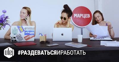 ベラルーシ大統領が「国民は裸で仕事を」と命令したんでオフィスで裸になってる写真 11