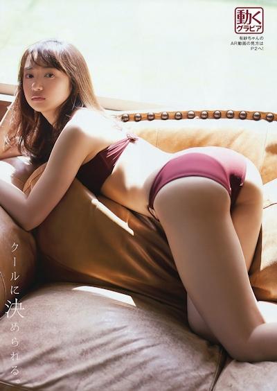 小宮有紗 セクシービキニ画像 5