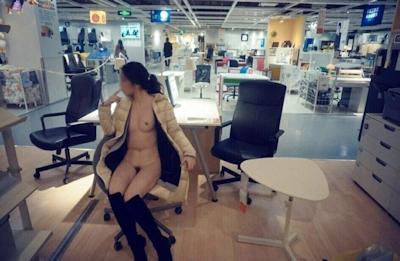 IKEA北京店 全裸露出プレイ 中国素人女性 ヌード画像 10