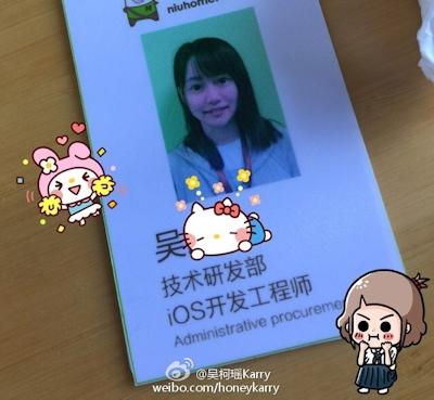 かわいすぎる中国のiOS開発者 吴柯瑶(Wu Keyao) 4