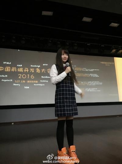 かわいすぎる中国のiOS開発者 吴柯瑶(Wu Keyao) 7