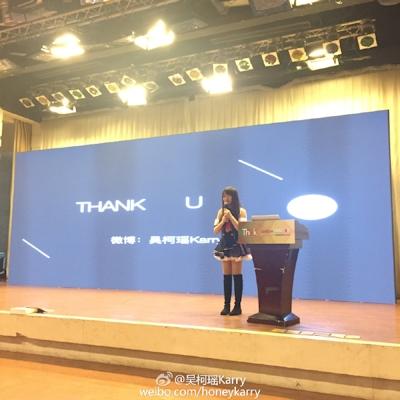 かわいすぎる中国のiOS開発者 吴柯瑶(Wu Keyao) 10