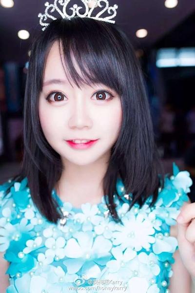 かわいすぎる中国のiOS開発者 吴柯瑶(Wu Keyao) 14