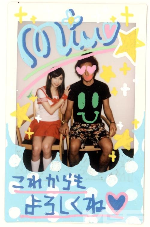 みう 20歳 地下アイドル 「地下アイドルナンパ 07」