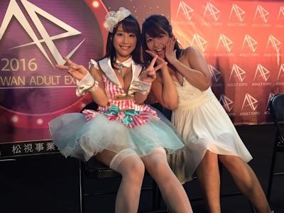 台湾成人展2016(アダルトエキスポ) 日本の人気AV女優9人の登場シーン 9