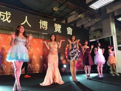 台湾成人展2016(アダルトエキスポ) 日本の人気AV女優9人の登場シーン 10