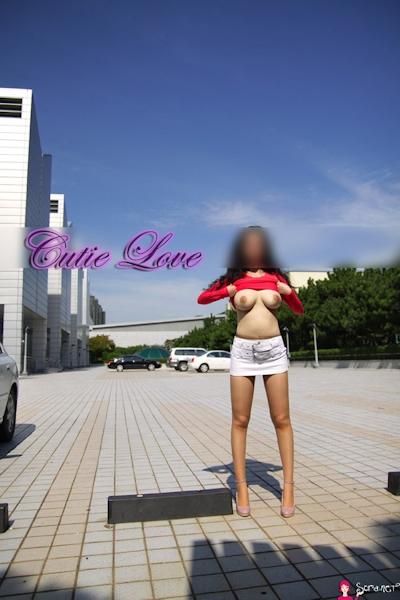 韓国巨乳女性 野外露出ヌード画像 7