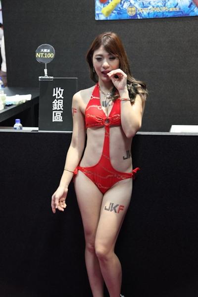 台湾成人展2016(アダルトエキスポ) セクシーコンパニオン画像 38