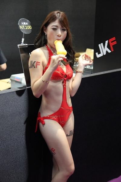 台湾成人展2016(アダルトエキスポ) セクシーコンパニオン画像 39