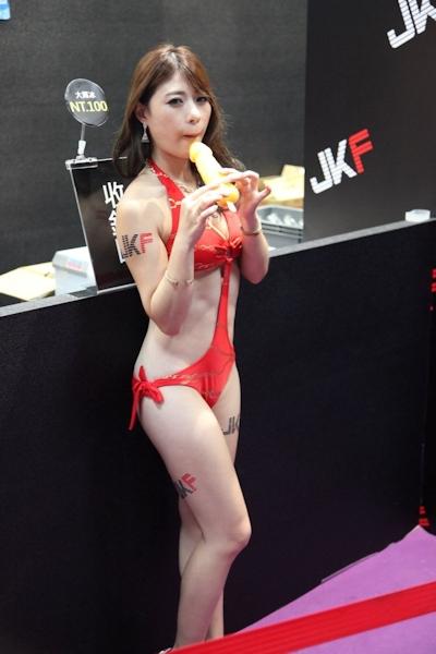 台湾成人展2016(アダルトエキスポ) セクシーコンパニオン画像 43