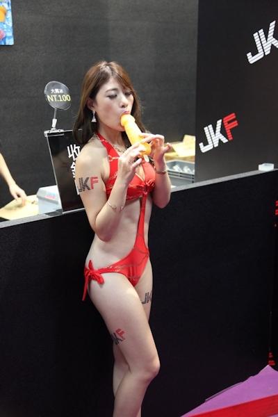 台湾成人展2016(アダルトエキスポ) セクシーコンパニオン画像 44
