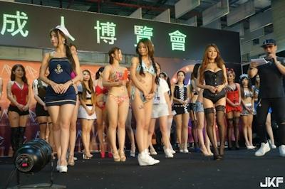台湾成人展2016(アダルトエキスポ) ショーガール 人気投票結果 1位 2位 3位