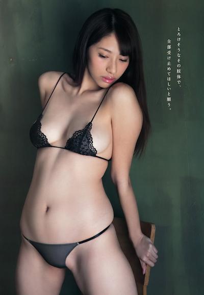 染谷有香 ビキニ画像 3