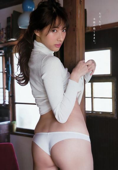 染谷有香 ビキニ画像 7