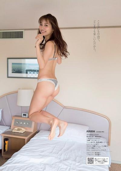 内田理央 ビキニ画像 7