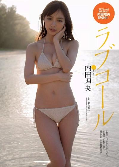 内田理央 ビキニ画像 17