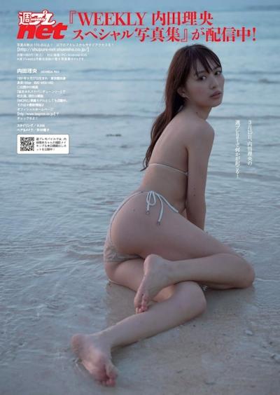 内田理央 ビキニ画像 18