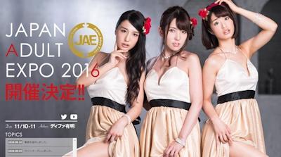 AVファン感謝祭 Japan Adult Expo 2016