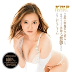 紫艶(しえん) デビューAV 「芸能人 紫艶」 9/23 動画配信開始