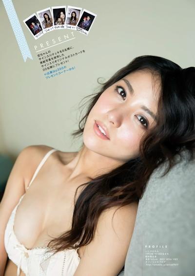 石川恋 ビキニ画像 4