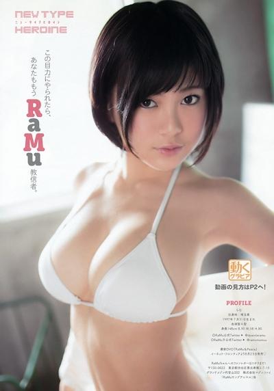 RaMu(ラム) セクシービキニ画像 6