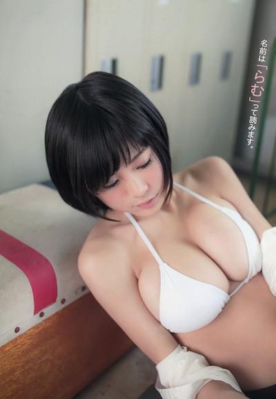 RaMu(ラム) セクシービキニ画像 5