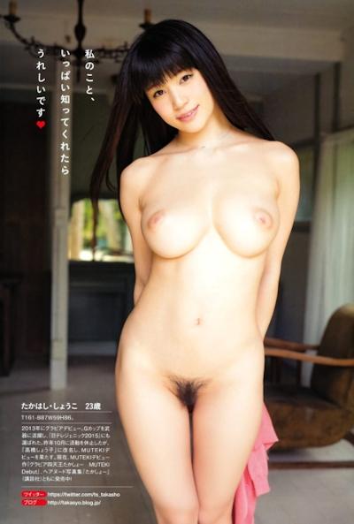 高橋しょう子(高崎聖子) セクシーヌード画像 7