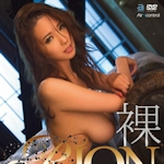 RION 新作ヌードイメージDVD 「裸神 RION」 8/20 動画先行配信