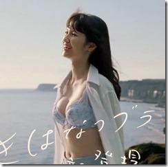 ichikawa-saya-280423 (1)