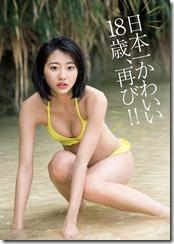 takeda-rena-280707 (1)