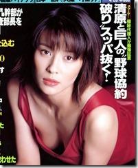 mizuno-miki-280614 (1)