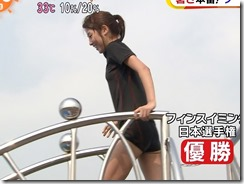 okazoe-maki-280702 (8)