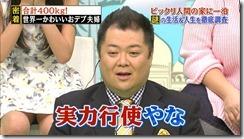 okazoe-maki-280517 (9)