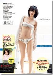 takeda-rena-280427 (1)