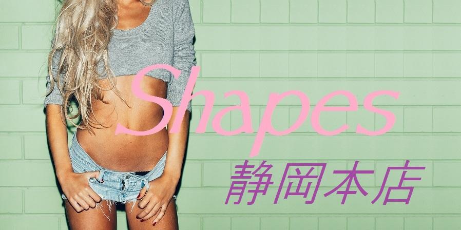 Shapes静岡本店