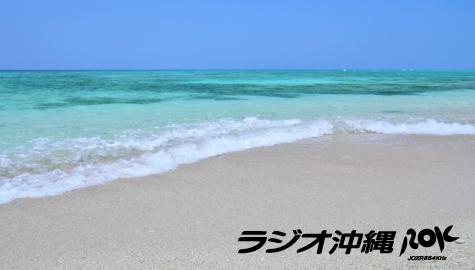 Shapes(シェイプス)沖縄那覇店