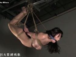 Japanese Bondage Honoka Mihara - XVIDEOS.COM