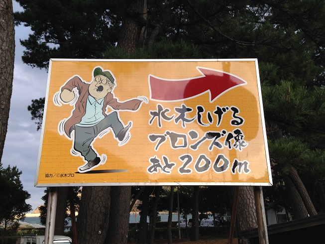2015隠岐の島 (13)