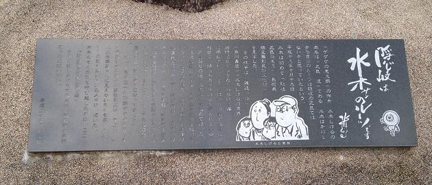 2015隠岐の島 (2-2)